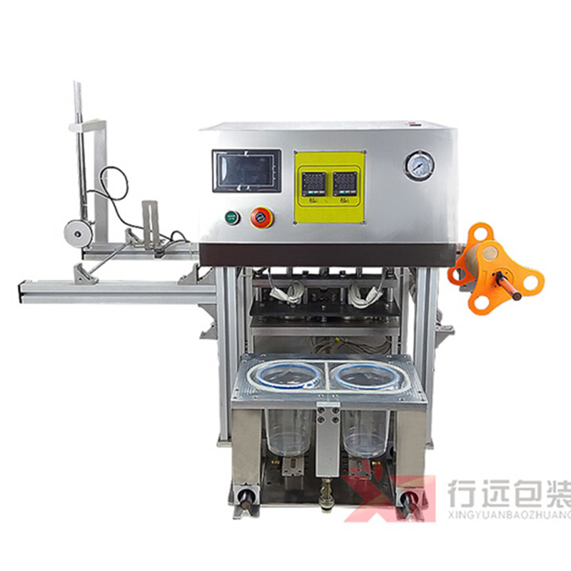 120mm cup sealing machine