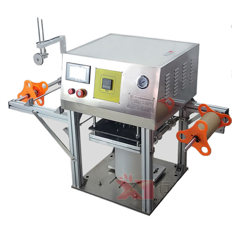 plastic bucket sealing machine